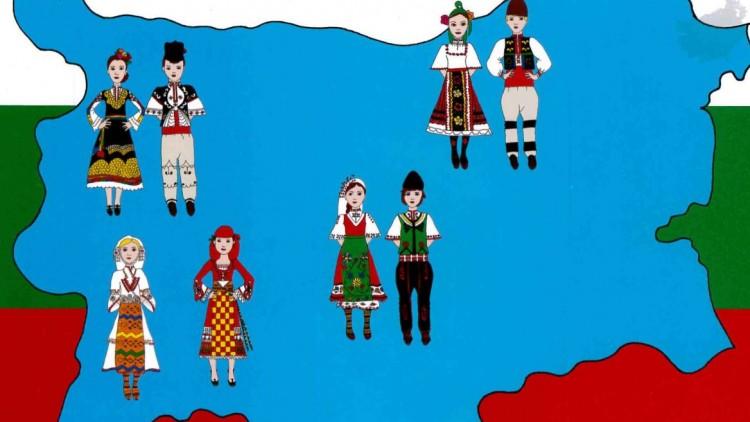 Etnografski oblasti i nosii