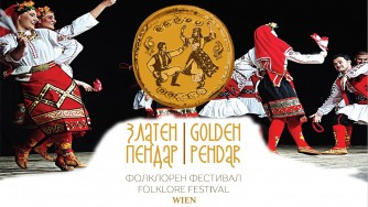 Golden Pendar 2019 cover photo